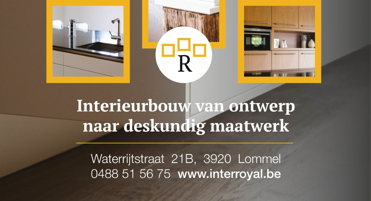 Interroyal